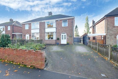 3 bedroom semi-detached house for sale - Henley Avenue, Norton, Sheffield, S8 8JJ