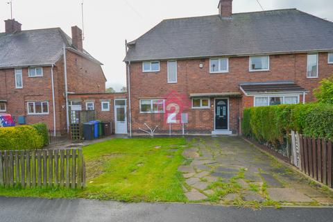 3 bedroom semi-detached house for sale - Ash Street, Mosborough, Sheffield, S20