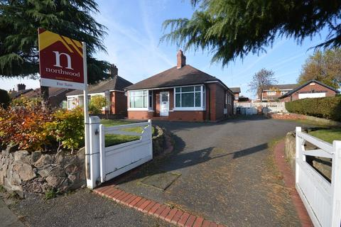 3 bedroom detached bungalow for sale - Heath Road, Sandbach, CW11 2JD