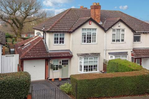 3 bedroom semi-detached house for sale - Coney Green Drive, Northfield, Birmingham, B31 4DS