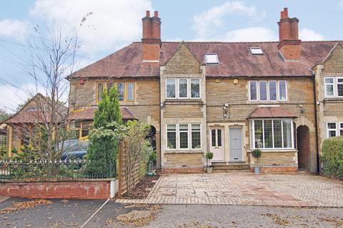 4 bedroom terraced house for sale - Sandhills Green, Alvechurch/Barnt Green, B48 7BT