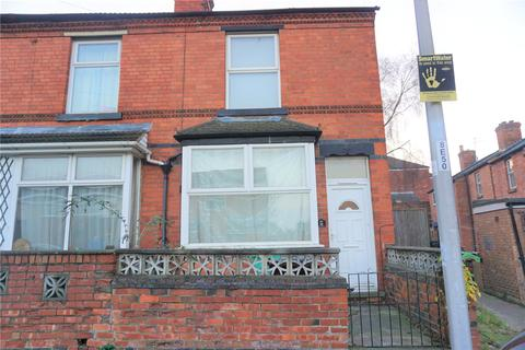 2 bedroom end of terrace house for sale - Egypt Road, Nottingham, Nottinghamshire, NG7