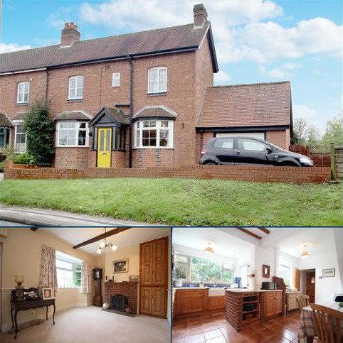 3 bedroom semi-detached house for sale - Balsall Street, Balsall Common