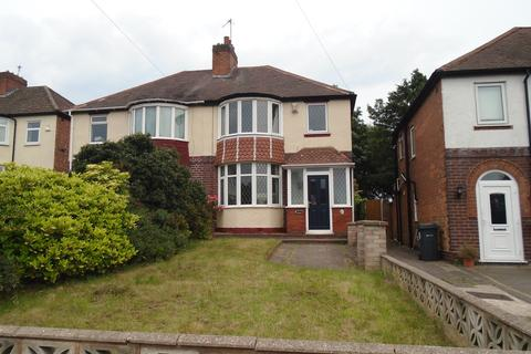 3 bedroom semi-detached house to rent - Fairford Road, Kingstanding