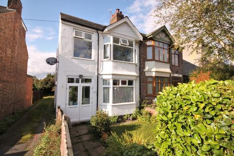 3 bedroom semi-detached house for sale - Sherbourne Crescent, Coventry