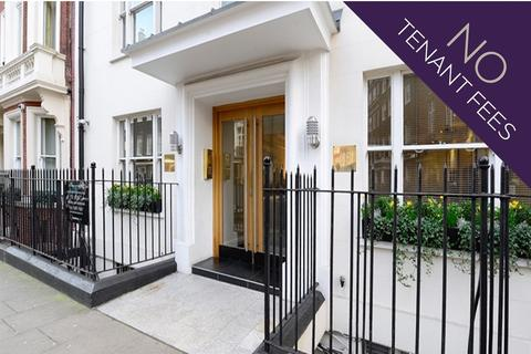 Studio to rent - Hill Street, London W1