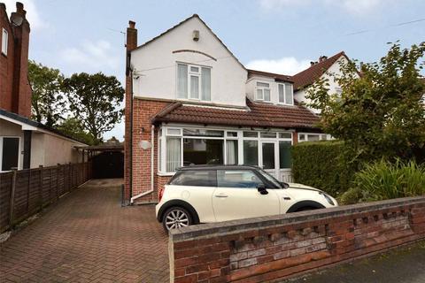 3 bedroom semi-detached house for sale - Moor Grange View, Leeds, West Yorkshire