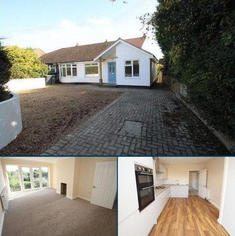 4 bedroom semi-detached bungalow for sale - Higham Lane, Tonbridge