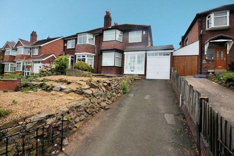3 bedroom semi-detached house for sale - Wolverhampton Road, Oldbury