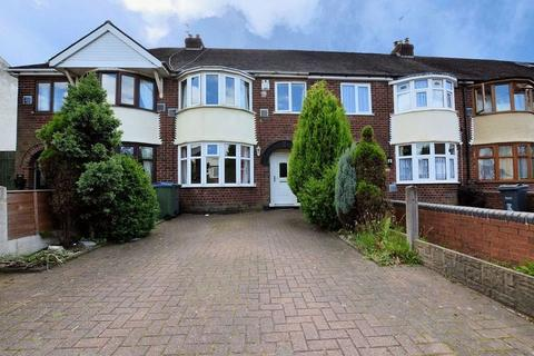 3 bedroom terraced house for sale - Ashes Road, Oldbury