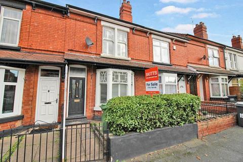 2 bedroom terraced house for sale - Newhampton Road West, Wolverhampton