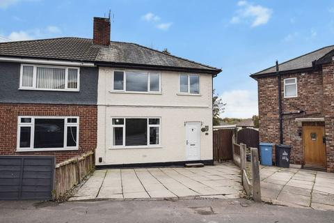 3 bedroom semi-detached house for sale - Stenhills Crescent, Runcorn