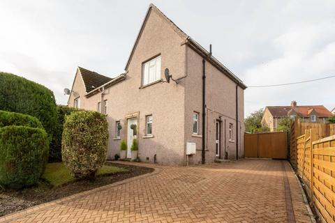 3 bedroom semi-detached house for sale - Craigie Road, Perth,