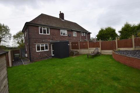 3 bedroom semi-detached house for sale - Birkin Lane, Grassmoor, Chesterfield