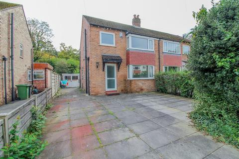 3 bedroom semi-detached house for sale - Wayside Drive, Poynton, Stockport, SK12