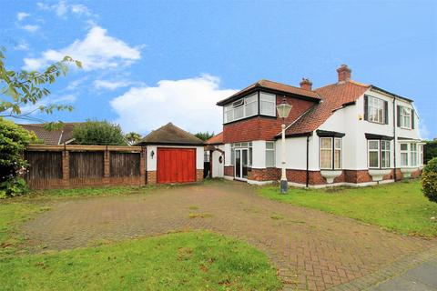 4 bedroom semi-detached house for sale - Long Lane, Bexleyheath