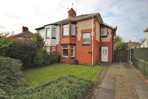 3 bedroom semi-detached house for sale - Birchfield Road, Widnes, WA8