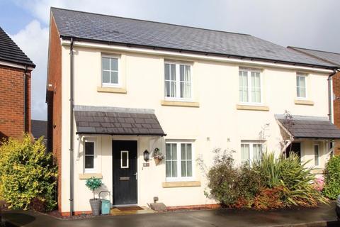 3 bedroom semi-detached house for sale - Vaughan Crescent, Pontarddulais, Swansea, SA4