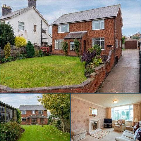 4 bedroom detached house for sale - Station Road, Ibstock