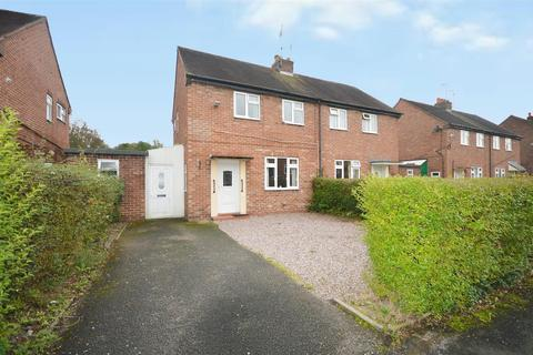 2 bedroom semi-detached house for sale - Townfields, Sandbach