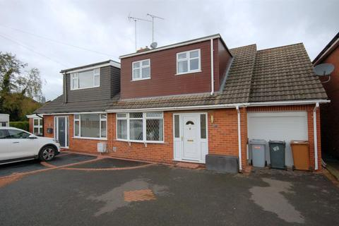 3 bedroom semi-detached house for sale - Primrose Avenue, Haslington, Crewe