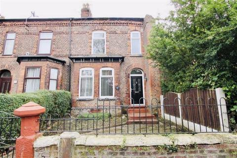 3 bedroom end of terrace house for sale - New Lane, Eccles