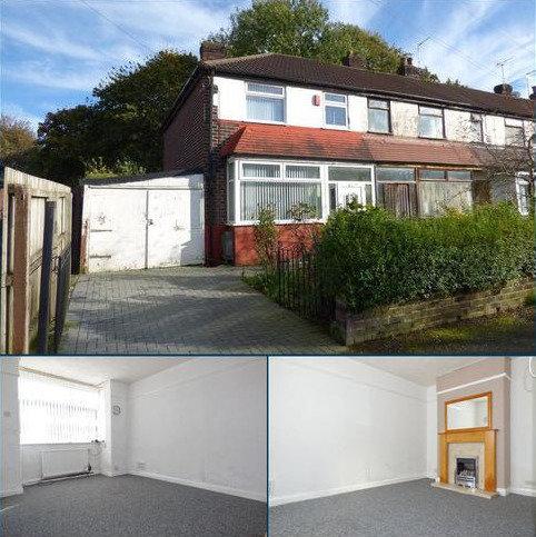 2 bedroom end of terrace house for sale - Glenbrook Road, Blackley, Manchester, M9
