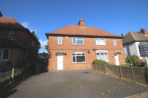 3 bedroom semi-detached house for sale - Southboune Road, Roselands, Eastbourne BN22