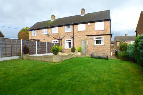 2 bedroom semi-detached house - Peckett Close, Huddersfield, West Yorkshire, HD3