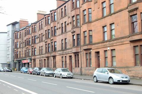 1 bedroom flat to rent - 2001 Dumbarton Road, Glasgow, G14 0HZ