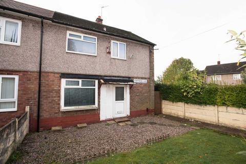 2 bedroom end of terrace house for sale - Fortrose Avenue, Higher Blackley