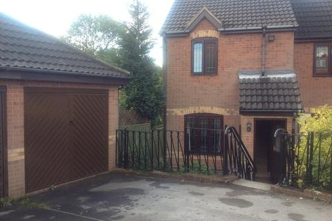 2 bedroom townhouse to rent - Birchen Holme, South Normanton