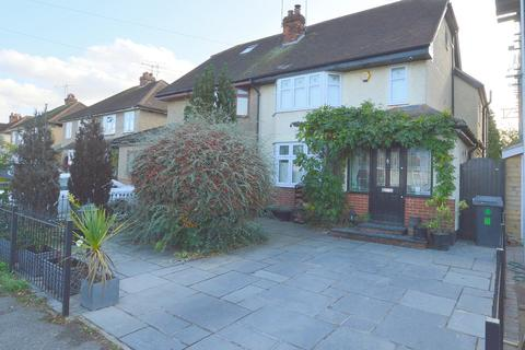 4 bedroom semi-detached house for sale - Winchelsea Drive, Chelmsford, CM2 9TL