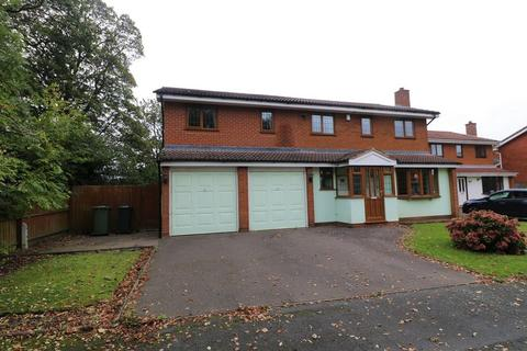 5 bedroom detached house for sale - Moatside Close, Pelsall, Walsall