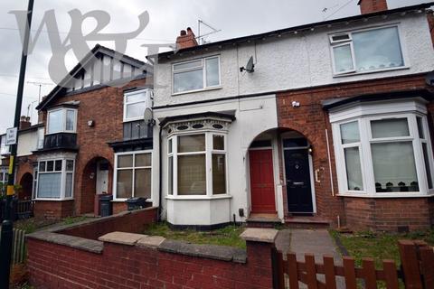 2 bedroom terraced house for sale - Doidge Road, Erdington, Birmingham