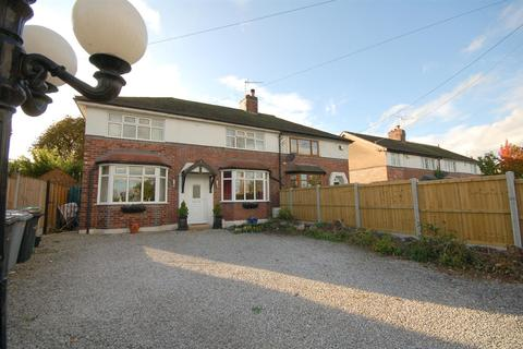 4 bedroom semi-detached house for sale - Groby Road, Crewe