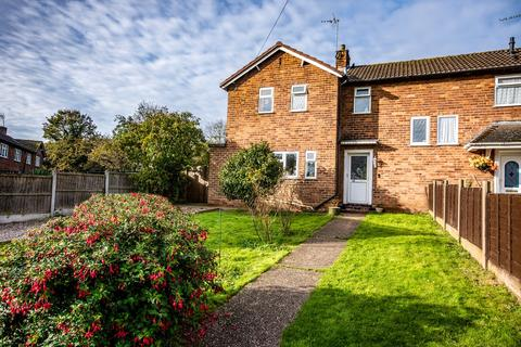 3 bedroom end of terrace house for sale - Millmoor Avenue, Armitage, Rugeley, WS15