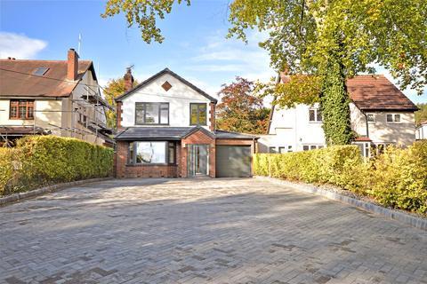 4 bedroom detached house for sale - Tile Hill Lane, Tile Hill, Coventry