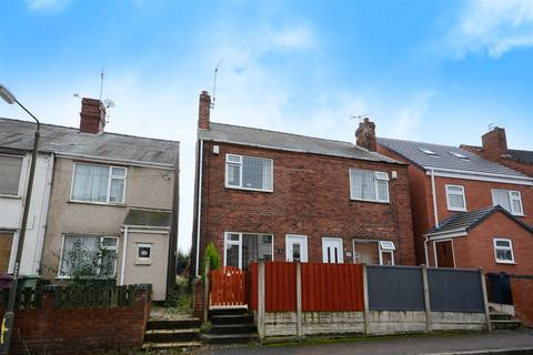 2 bedroom semi-detached house for sale - Williamthorpe Close, North Wingfield, Chesterfield