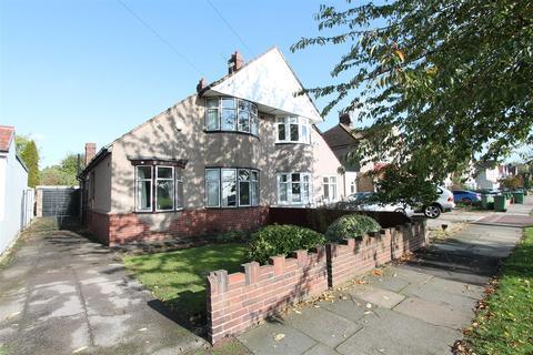 3 bedroom semi-detached house for sale - Broad Walk, London, SE3