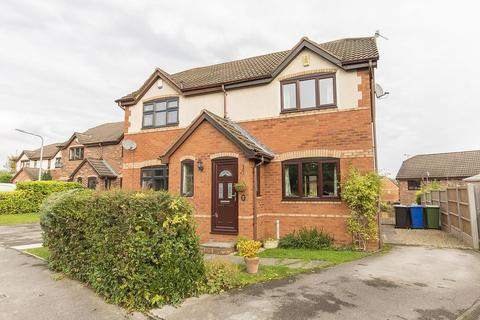 2 bedroom semi-detached house for sale - Fernwood Close, Hasland, Chesterfield