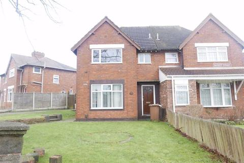 3 bedroom semi-detached house to rent - Moat Road, Walsall