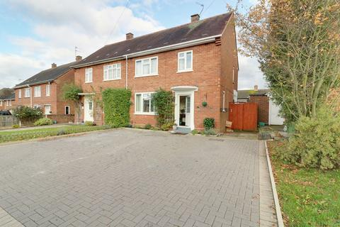 3 bedroom semi-detached house for sale - Boundary Way, Wolverhampton