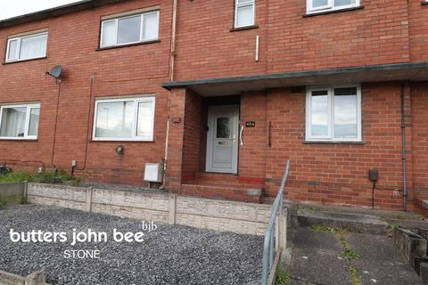 1 bedroom flat for sale - Walton, Stone