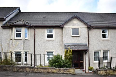 2 bedroom flat for sale - Flat 4, 22 Dunlop Street, STRATHAVEN, ML10 6LA