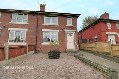 2 bedroom semi-detached house for sale - Ballinson Road, Stoke-On-Trent