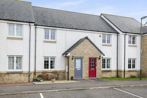 2 bedroom terraced house for sale - 6 Woodland View, Dalkeith, EH22 2AN