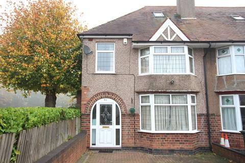 3 bedroom end of terrace house for sale - Kenpas Highway, Green Lane, Coventry, West Midlands. CV3 6AW