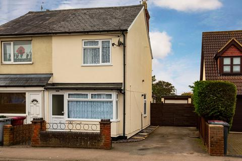 2 bedroom semi-detached house for sale - Whitley Wood Lane, Reading