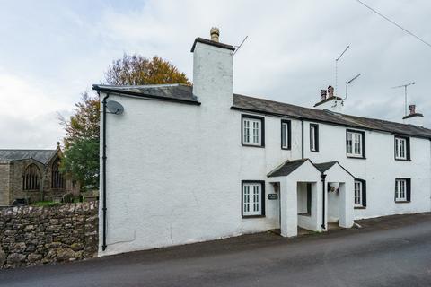 3 bedroom end of terrace house for sale - Woodhouse Lane, Heversham, Milnthorpe, LA7 7EW